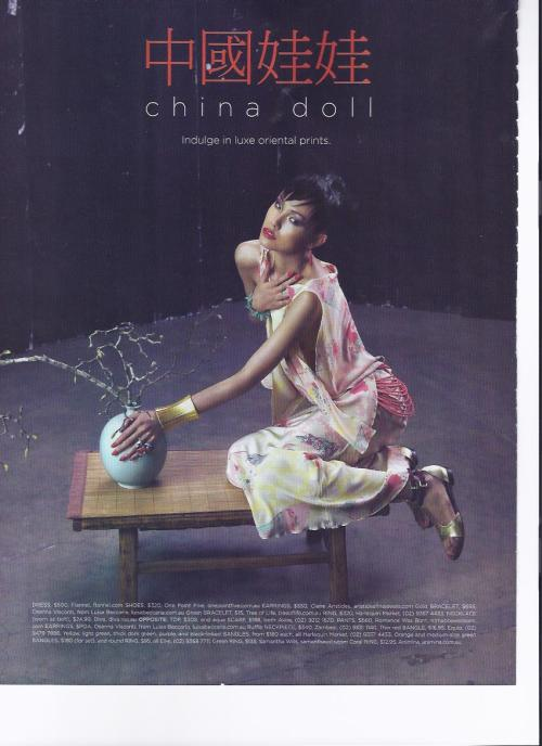 Editorial from August Cleo's China Doll fashion spread. The model is  pictured in the opening shot with One Point Five's Liz gold flat sandals  with purple suede straps. Check it out!