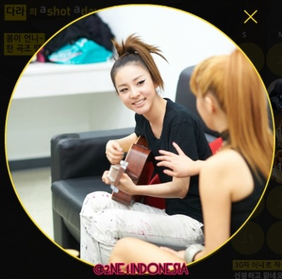 110721 Dara for Nikon 'A Shot A Day' Source: Nikon