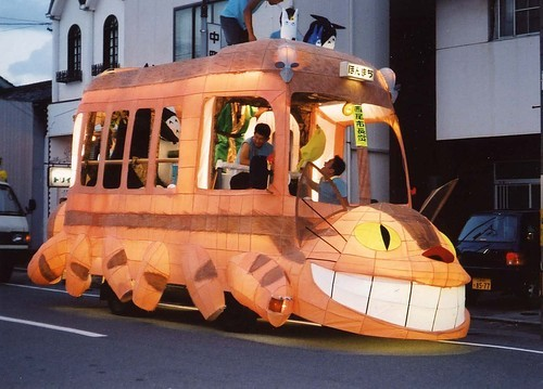 Its a catbus! When I was a child and in trouble or having a bad day, all i wanted was catbus to come and save me.