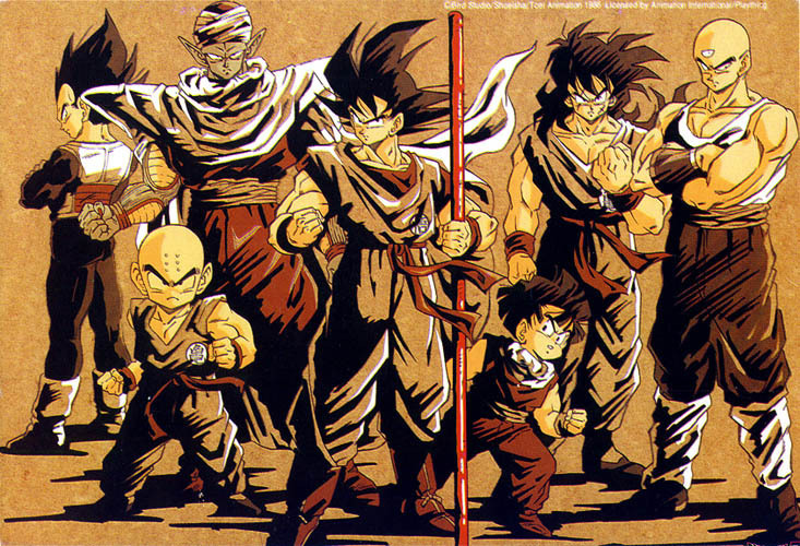 homegrowndemigod:  Pretty much my friends and I (I'm the Yamcha in the group).I  hope I can find one of those Z Warrior Hoodie/Jacket things at Otakon…