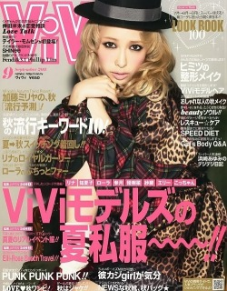 supakawaiigurl:  jpopmagazine:  Miliyah Kato on the cover of ViVi September 2011  oh autumn come now! I see my favourites: leopard & red check, in trend? good, good.