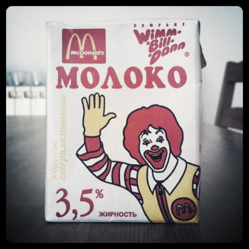 Moloko by McDonald's. (Taken with Instagram at Alvaro Secret Hideout)