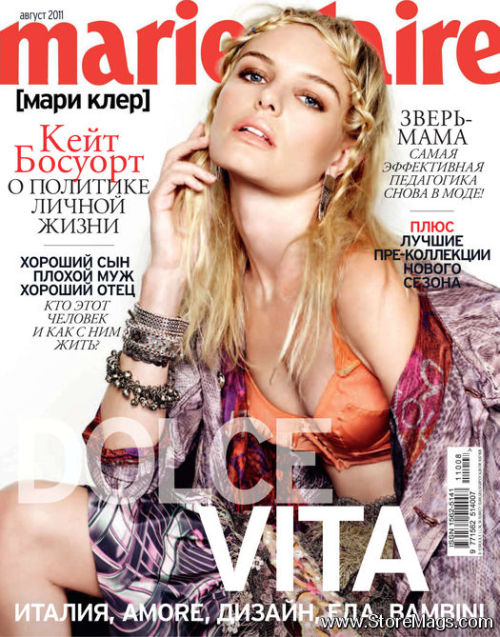 Kate Bosworth @ Marie Claire Russia August 2011