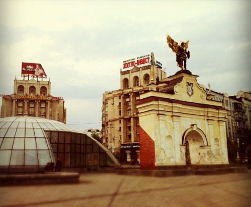 KIEV   Taken with instagram