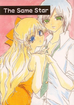 "Minako and her crush Yaten. ""The same Star"" by S*S, which also published ""Moon Clock"". Published in 2008."