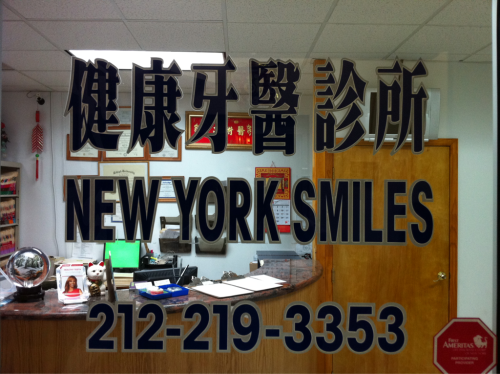 New York smiles : )