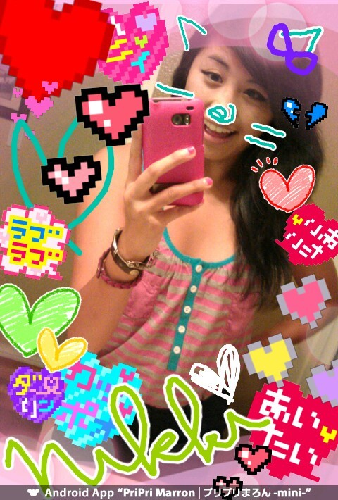 Am I kawaii yet~*~