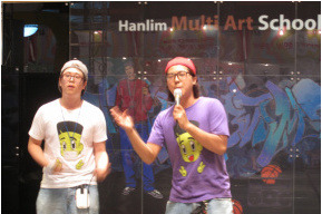 P.O and Mino pre-debut