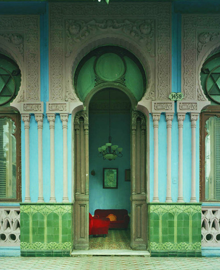 Beautiful building in Cuba (via Cuba's Lush Green Urban Decay | Apartment Therapy DC)