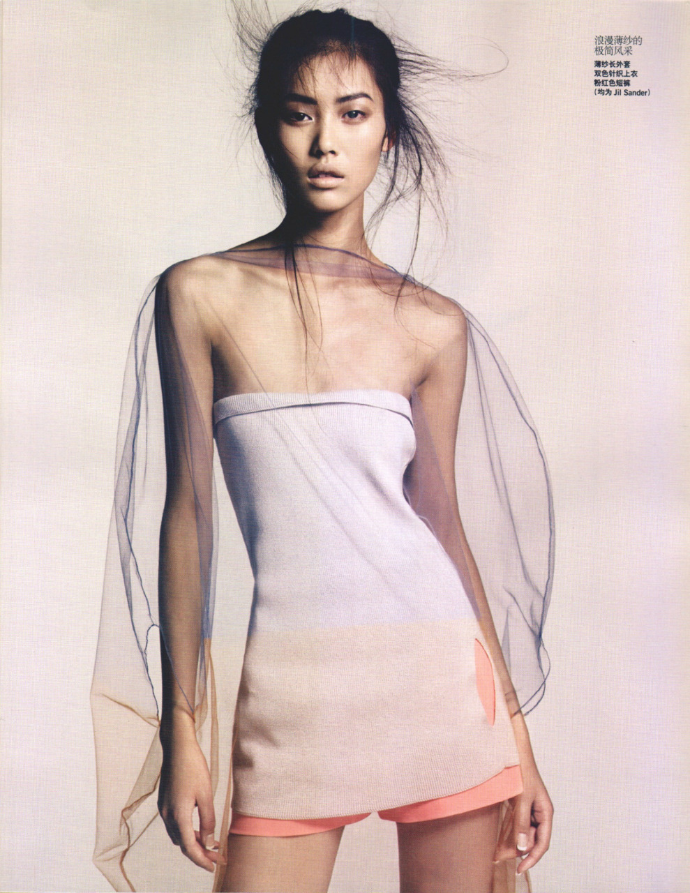 journaldelamode:  Liu Wen by Greg Kadel / Vogue China