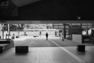 untitled on Flickr.Queensland state library entrance.