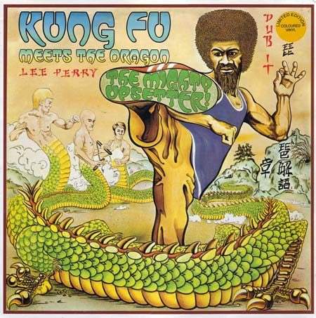 (via Design Legacy: A Social History Of Jamaican Album Covers - Smashing Magazine)