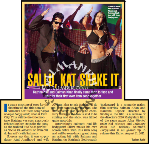 ★ (Paper) @BeingSalmanKhan, Katrina Kaif shake it in 'Aaya re aaya bodyguard' song frm #Bodyguard…!