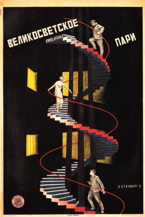 a 1920s russian movie poster by the stenberg brothers