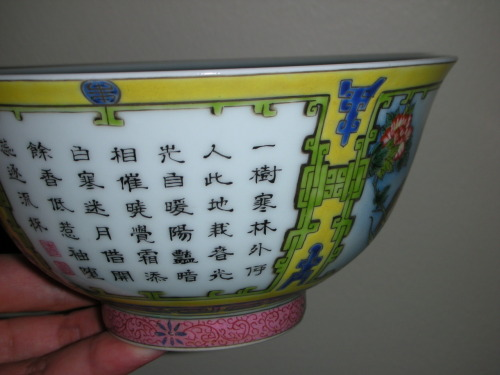 "Another 20th century Chinese porcelain bowl, with calligraphy. Nice enamel patterns on high quality porcelain. The green lock patterns seem to have that ""Celtic"" or even ""Peru"" motif."