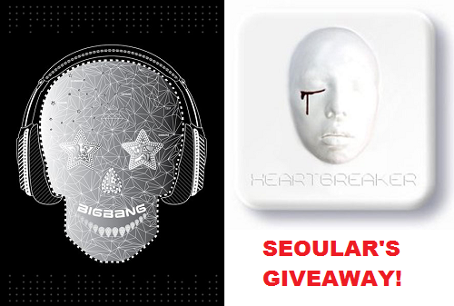 seoular:  BIG BANG'S TONIGHT / G-DRAGON'S HEARTBREAKER GIVEAWAY!  (LAWL PAINT FTW) Reason? Just cause I'm a sweetheart and I feel like being nice since I know a lot of you would love to have one of these. PLUS THIS WILL BE IN CELEBRATION OF MAH BABEHS' 5 YEAR ANNIVERSARY SO HOORAAAHHHH!!!!!1 I would put in my special edition album but since it has a tiny crack (I should probably be more careful when I'm opening something >.>) I decided I'll put these up for a giveaway. Rules/Info:   1. This giveaway is for my FOLLOWERS so following is a MUST. You can unfollow if you want after the giveaway is over. 2. Reblog ONCE. Likes don't count. Reblogging more than once will not increase your chances of winning. 3. Your ask box MUST be open and you have 24 hours to respond or I will choose another winner. 4. Winner chooses which album he/she wants. If I'm feeling really good that day I announce it, I'll choose a second winner for the other album. I'll try my best to ship internationally because I know how hard it is for a lot of you to get access to kpop merchandise. 5. Giveaway ends on September 1st 10pm PST (I know this is past Big Bang's anniversary but this time is convenient for me so…)   *How the giveaway will work: I will number my followers a  certain way and through random number generator will choose a winner. I  will go through the winner's archives to see if they participated in the  giveaway. (This is where reblogging this post A FEW times here and there will come in handy so I won't have to go through a jungle of posts.) If they didn't, I'll choose another winner until I find one that participated. If you have any other questions you can go to my ask.  If you want another chance at receiving a Heartbreaker album, my BFFFLL is doing a giveaway of her own with similar rules. (Explains why most of this is copied and pasted >.> lawl)  Good luck to everyone and lets continue to support Big Bang in the future! ^__^
