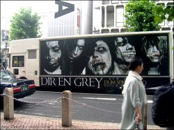 Doing Shopping in Shibuya with Dir en grey's -Fuckin'GoodMusic- in the Background = GREAT \(^ε^)/