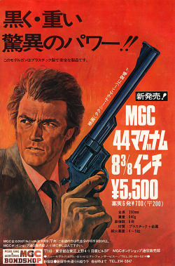 c86:  MGC Bondshop - Dirty Harry .44 Magnum Full-size replica of Clint's infamous weapon via James Vaughan