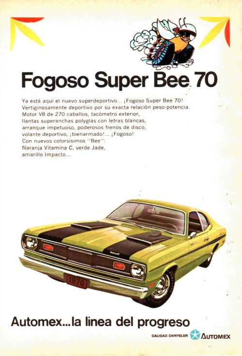 Fogoso Super Bee 70 @Chrysler