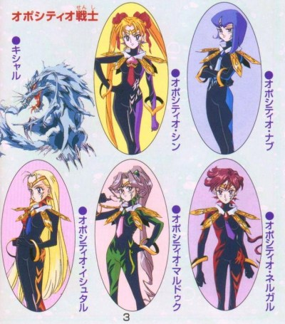 "Character designs from Sailor Moon: Another Story for the SNES. Fun fact: as a little 11-year-old, your friendly Henshins blog maintainer hardcore-fangirled Anshar, the ""Oppositio"" Chibi-Moon who is not pictured here."
