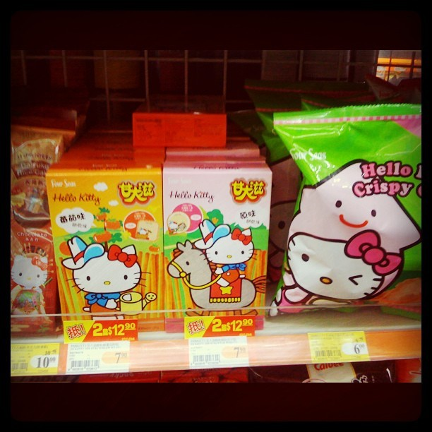 British and Asian influences of Hong Kong summed up in one bag of Hello Kitty crisps.