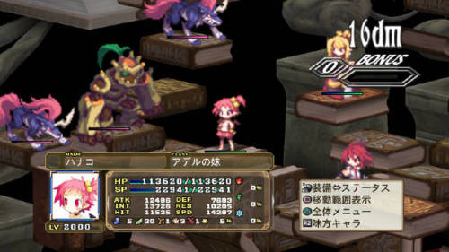 """Disgaea 3"" Confirmed for PlayStation Vita An enhanced port of the PS3 title, Disgaea 3: Absence of Justice, will be making its way to the Vita as Disgaea 3: Return, confirms Dengeki PlayStation. Nippon Ichi will be adding two new characters and four new scenarios to the Vita version, along with all of the DLC from the original. Character portraits will also be improved. It's not clear whether the game will be available for launch, but you can certainly expect it sometime next year. [andriasang]"