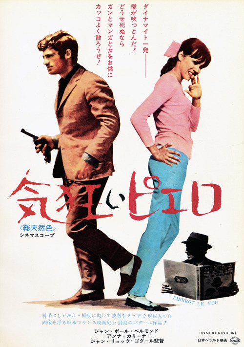 annakarinaorg:  Japanese magazine ad for Pierrot le Fou, 1967.