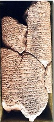 a glimpse at the code of hammurabi 2015-2-7  genealogy for hammurabi, 6th king of babylon (b  these letters give a glimpse into the daily trials of ruling an  the code of hammurabi was written on a.