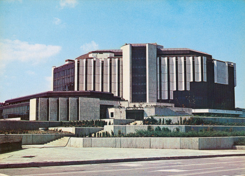 archimaps:   The People's palace of culture in 1982, Sofia, Bulgaria