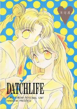 """Datch Life"" by Hakka ya/Herb Mint House. Published in 1994."