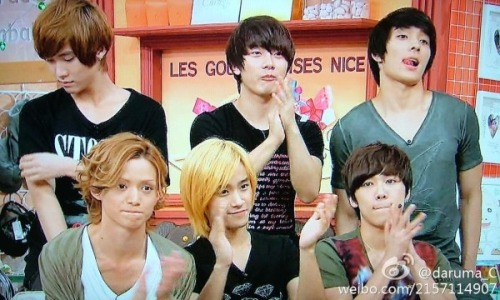 FT Island @ Gokigenyo