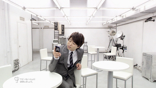 au by KDDI - AQUOS PHONE IS12SH ''LISMO Book Store ~ Check it out'' by Arashi