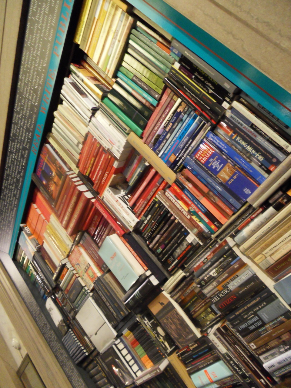 Chicago Publishers Gallery Book Wall.