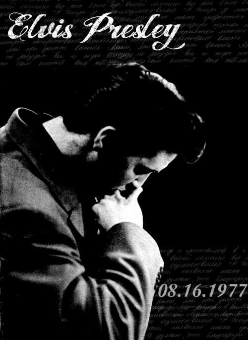 "ELVIS ARON PRESLEY (1935 - 1977) 34 years since the King has left his Kingdom. ""On the day Elvis Presley died, a scorched Las Vegas had for months been praying for rain. Because of the near-drought, water was served in restaurants only 'on request,' at the moment news came over the radio of the death of Elvis, rain began to fall, there wasn't thunder … . there was no lighting, but there was heavy constant rain for hours; drenching the parched earth, it was as though the Heavens were crying for a beautiful legend who had made so many others happy, but never found contentment for himself.""  —Eunice Field"