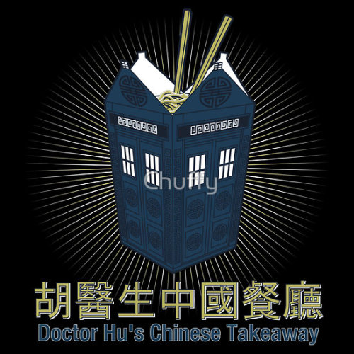 ianbrooks:  Dr. Hu's Chinese Takeout by chuffy Shirt available at redbubble.