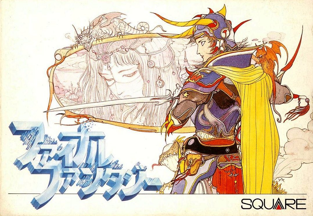 gameandgraphics:  Final Fantasy I japanese box art (Square for Famicom, 1987).