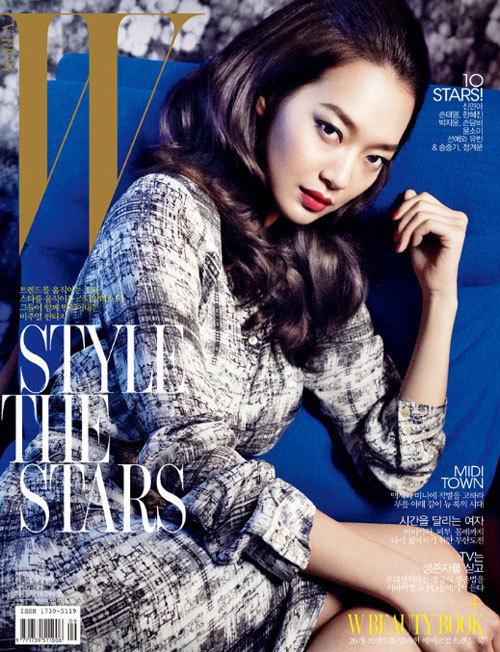 shin mina, W korea september 2011 cover