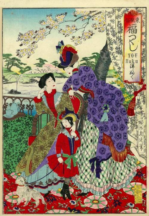 oldrags:  Western fashions for women and children drawn by Yoshu Chikanobu, date missing (ca 1870's?)