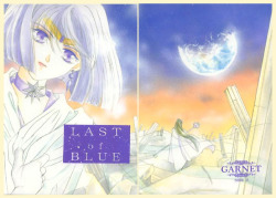 """Last of Blue"" by Ikumi Shinozaki, published 1998. Mamoru x Setsuna."