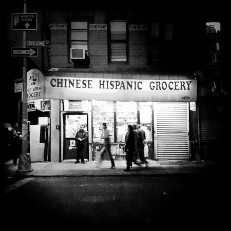 Chinese Hispanic Grocery. Broome St. Lower East Side, NYC.