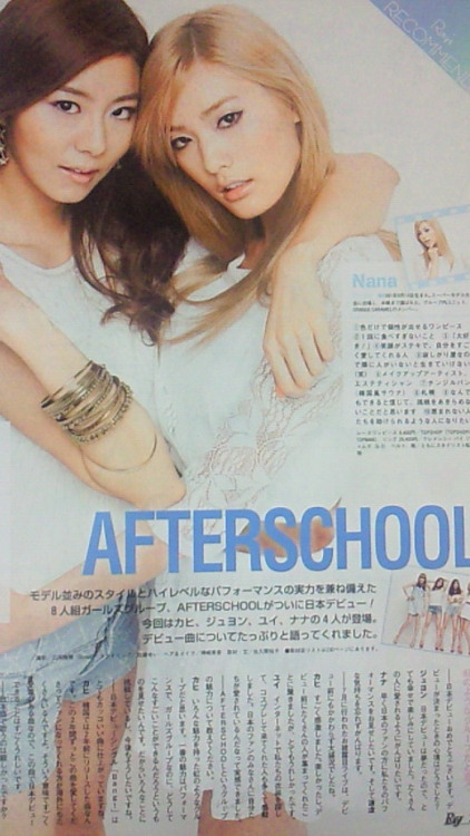 My friends bias and my bias kahiasfacts:  Ray magazine  cr @keitadj