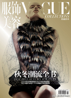 thefashioncave:  Vogue China Collections Fall Winter 2011. Natasha Poly