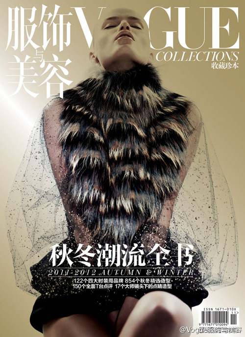 Vogue China Collections Fall Winter 2011. Natasha Poly
