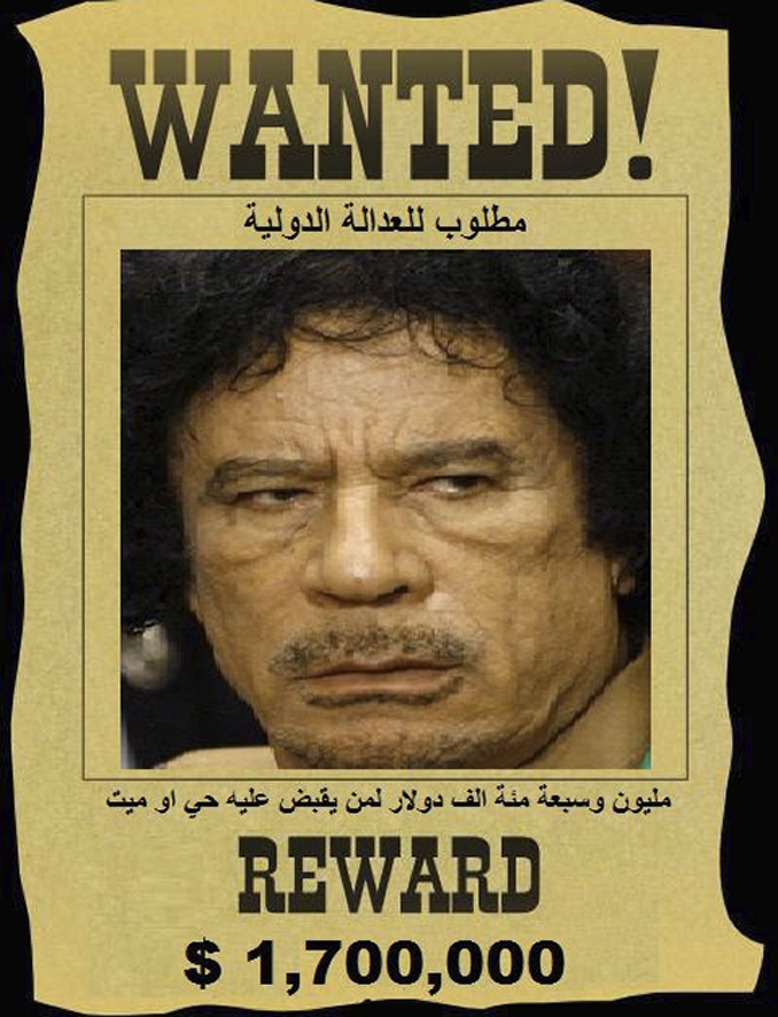 The $1.7-million question: Where's Gaddafi?NATO is understood to be using spy planes, electronic eavesdropping, and special forces teams in the hunt for Col. Muammar Gaddafi. But the hunt's most important asset could be the prevailing political climate, because information about Col. Gaddafi's location would be easier to obtain if his close aides prepared to defect. A US$1.7-million bounty on his head, as well as amnesty for anyone turning in the despot, could turn the tide against the colonel. (Al-Manara Media/AFP/Getty Images)