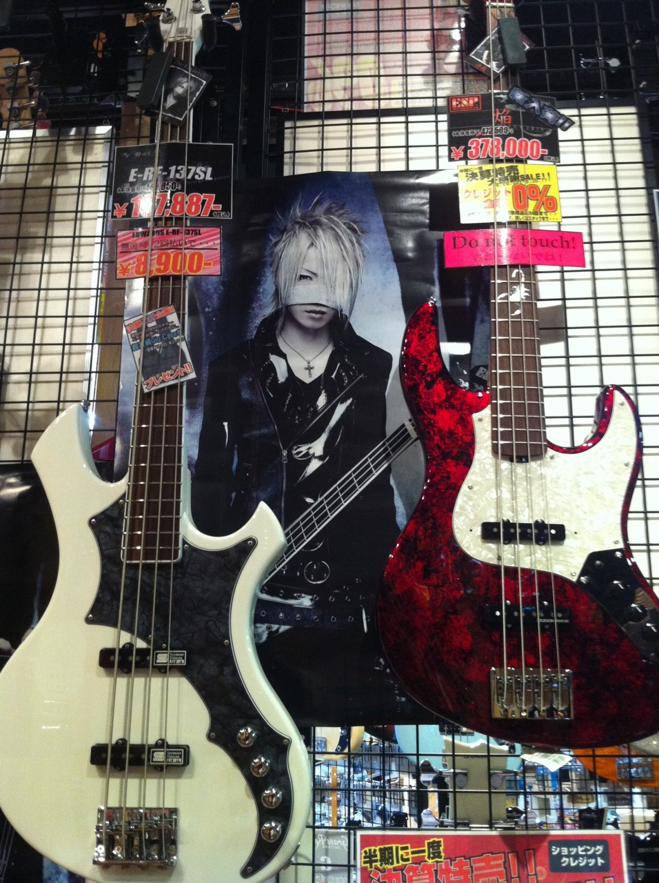 Walked into Big Boss in Osu Kannon in Nagoya today and found both of Aoi's guitars marked down. Seeing them up close like that made me want to have standing bar at another GazettE concert. None of Uru's were marked down, and they didn't have either of his Hellions, the white or the awesome green one. Reita's gear, like Aoi's, were on sale though!  And though I'm not a fan, I got to see all of Nightmare's instruments. They obviously made a visit to the store when the GIGS magazine came out since they each signed their own poster for the store. I couldn't get a shot of the posters and the instruments together because of the way they were hanging. Even though I haven't listened to their music, I would've liked to have seen them! I think I'll give their music a try, now that I've been up close and personal with their guitars and bass!