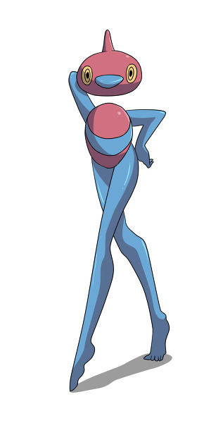 interrogate-porygon-z:  RELEVANT TO MY INTERESTS