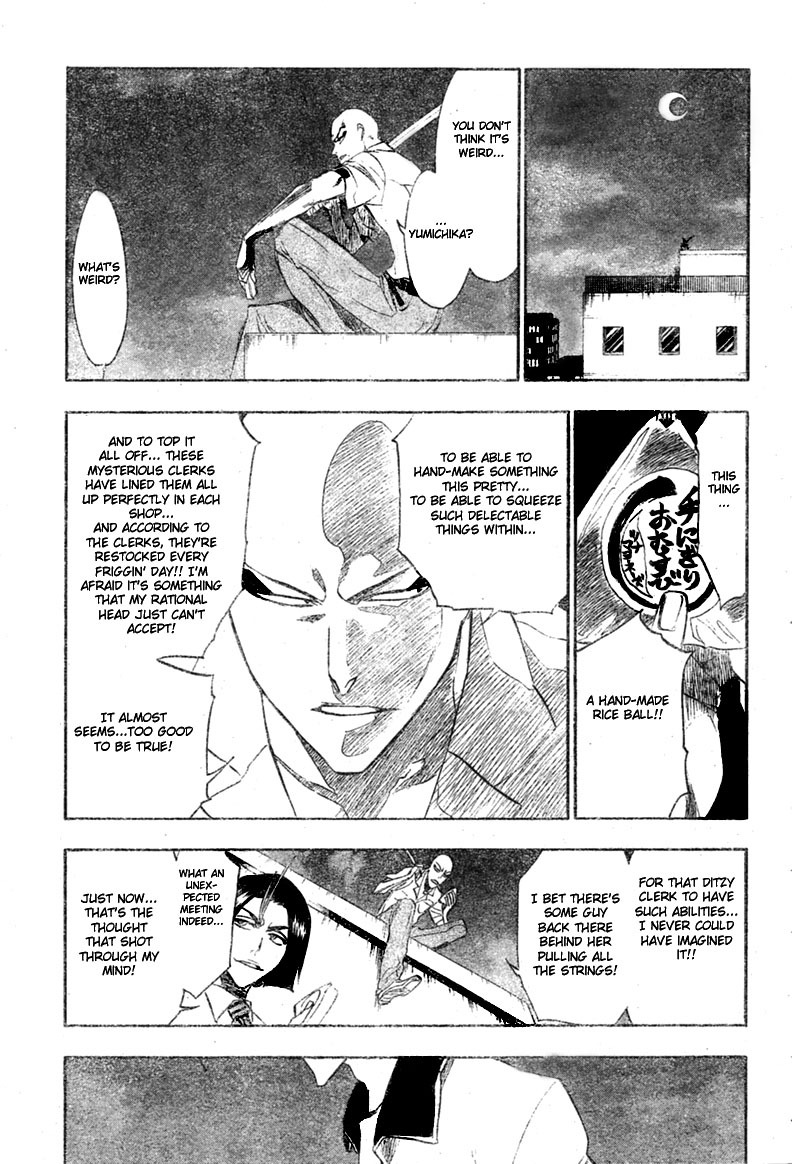 pointatthesky:  I love Ikkaku's suspicion on this page. I just love it.  haha i always liked how those two get along after being friends for ages same thoughts and all