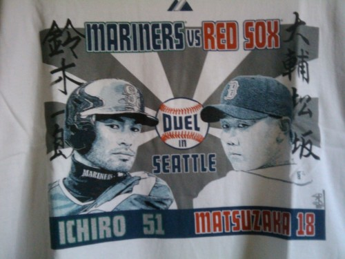 T-shirt Of The Day-Ichiro Vs Matsuzaka