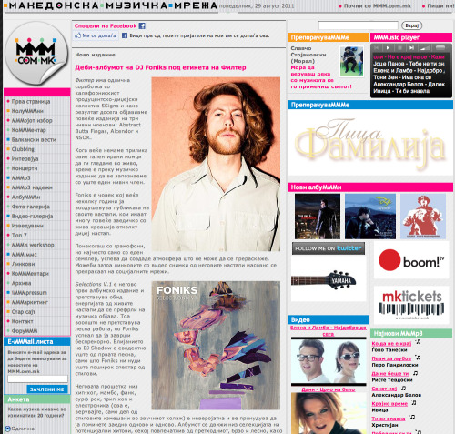 "FONIKS——GETTING LOVE ON THE OTHER SIDE OF THE WORLD!!! Good Press is the best, for those of you familiar with Macedonia speak, check the article on Collective member Foniks, about his current project and LP ""Selections"".  Make sure you go get a copy of the album"