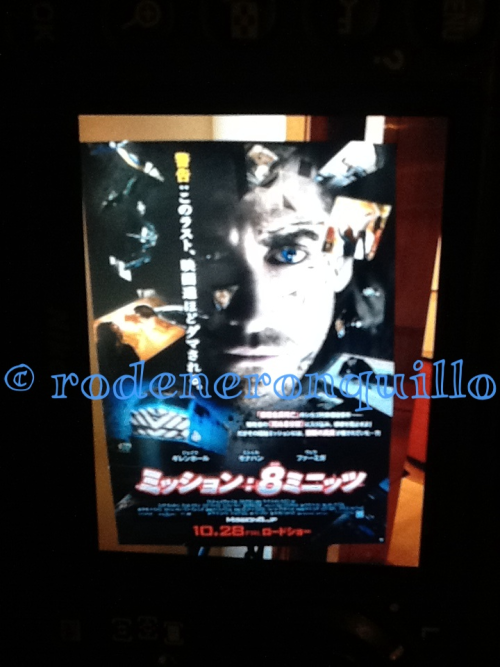 "rodene:  Japanese version of the film! :-)) sugoi!   Konichiwa! Hajimemashite!  We're in Japan and despite the jetlag, its been a wonderful day. Though the rain just found its way to our side of the city -_-…. our new friends have left sunshine with us. Just wanted to check in and say, ""greetings from Japan."" Will blog tomorrow about all the fun happenings here thus far. We don't have long, but have managed to schedule a lot of amazing interviews. ""Mission 8 Mins"" in a theater soon!  Keep your fingers crossed that the typhoon decides NOT to show up anytime soon, or we'll be temporary residents of Japan. Happy jetlaggin' from Rodene & D."